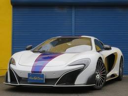 マクラーレン 675LTスパイダー 3.8 ワンオーナー車 限定500台正規D車