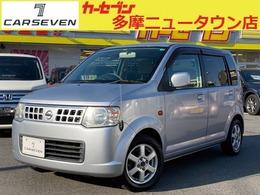 日産 オッティ 660 E 1オーナー ユーザー買取車 取扱説明書
