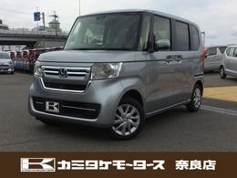 ホンダ N-BOX 660 G 軽自動車・キーフリー・両側スライドドア