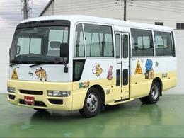 日産 シビリアン 4.5ガソリン車 幼児バス 大人3人幼児39人 ワンオーナー