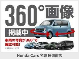 お客様のお車探しを一生懸命お手伝いさせて頂きます!!!ご要望・ご質問・ご不明な点などございましたら、どうぞお気軽にお問い合わせ下さい。