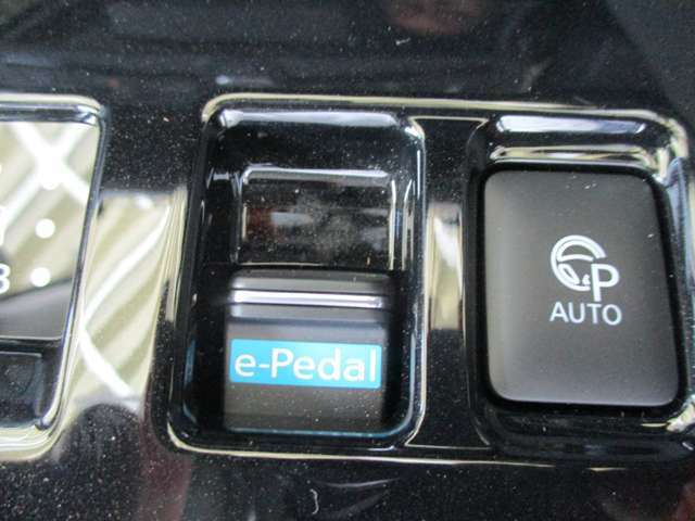e-pedalなら発進から停止まで、速度調節がアクセルペダルだけでOK
