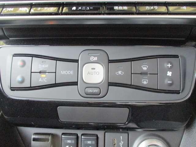 室内の温度管理が簡単に出来るのが、オートエアコンです。いつでも快適温度で運転が出来ますね。