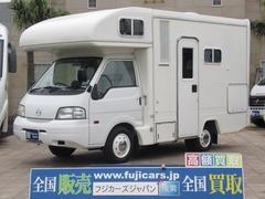 マツダ ボンゴトラック の中古車 マックレー グリーク480 千葉県柏市 419.0万円