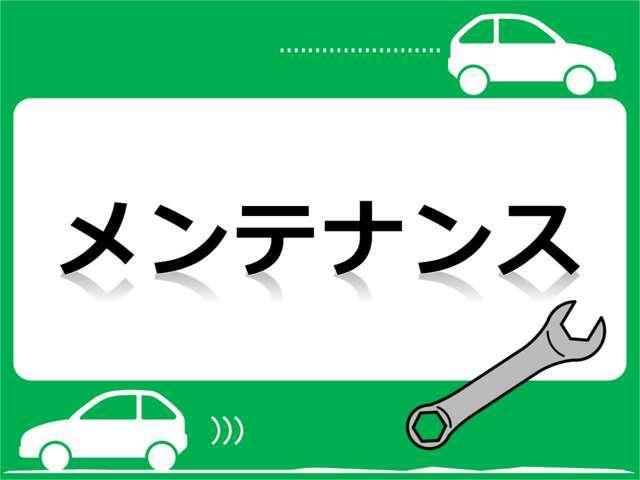 Bプラン画像:車検基本費用が何回でも無料になる夢のようなパックです。ガラスコーティング、エンジンオイル2年間無料、ガソリン満タン納車付き。※詳しくは当店スタッフにお問い合わせ下さい!