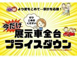 愛知県で自社ローンなら名古屋市中川区の中古車販売【マイカー横綱くん】
