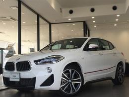 BMW X2 xドライブ18d MスポーツX エディション サンライズ ディーゼルターボ 4WD 200台限定特別仕様車HDDナビBカメ黒レザー