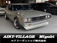 日産 スカイラインクーペ の中古車 GT 埼玉県八潮市 1390.0万円