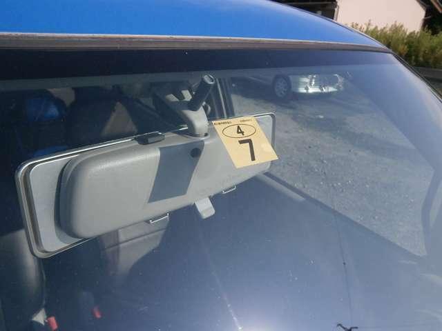 車検令和4年7月