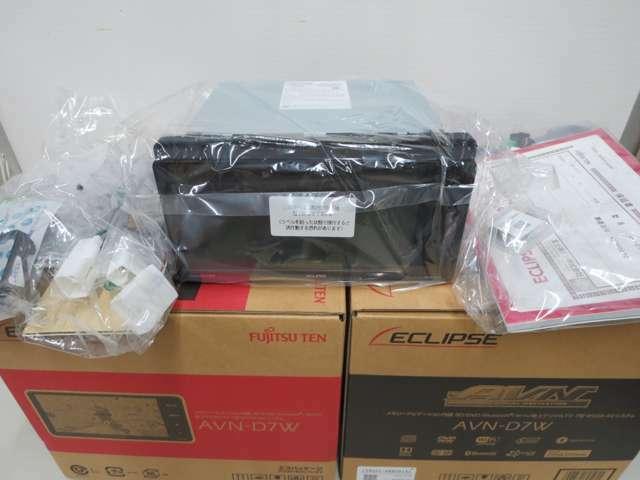 Aプラン画像:イクリプス ドライブレコーダー内蔵SDナビ AVN-D7W!フルセグ、ブルートゥース、CD4倍速録音、DVD再生、USB、SD、HDMIなど多彩なメディアに対応!