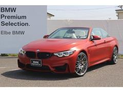 BMW M4カブリオレ の中古車 コンペティション M DCT ドライブロジック 大阪府貝塚市 868.0万円