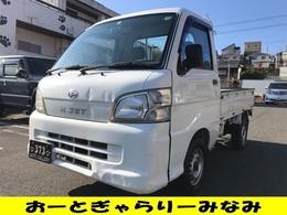 ダイハツ ハイゼットトラック 660 農用スペシャル 3方開 4WD 5MT 切替式4WD エアコン パワステ