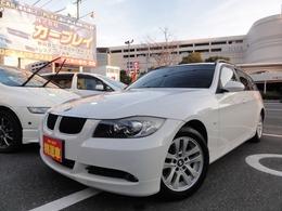 BMW 3シリーズツーリング 320i ハイラインパッケージ 禁煙/ナビ/HID/革シート/シートヒーター