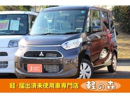 三菱 eKスペース 660 M 軽自動車 届出済未使用車 キーレスキー