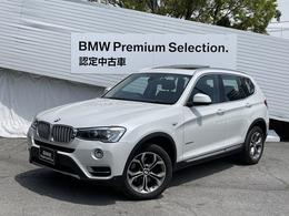 BMW X3 xドライブ20d  xライン ディーゼルターボ 4WD サンルーフ電動トランクHDDナビ地デジBカメ