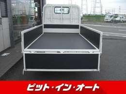 荷台内寸法L3,100mm×W1,600mm×H380mmです。お客様の用途に適していますでしょうか?