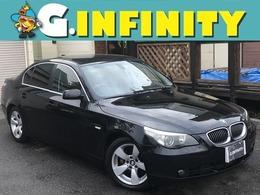 BMW 5シリーズ 525i ハイライン 革/ナビ/HID/ETC/禁煙/クルコン/Pシート/