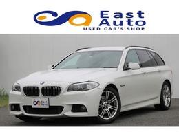 BMW 5シリーズツーリング 523i Mスポーツパッケージ 2Lターボエンジン/スマートキー/フルセグTV