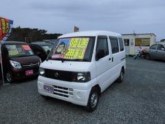 日産 クリッパー の中古車 660 DX ハイルーフ 4WD 福島県相馬市 25.0万円
