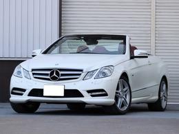 メルセデス・ベンツ Eクラスカブリオレ E350 ブルーエフィシェンシー エクスクルーシブ リミテッド 純正マットホワイト 限定車