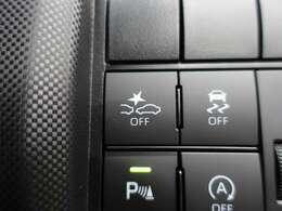 【衝突被害軽減ブレーキ】緊急時に作動するブレーキシステムです。安全装置もしっかりついてます!