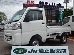 ダイハツ ハイゼットトラック 660 エクストラ SAIIIt 3方開 省力パック キーレス 強化サス 4速AT