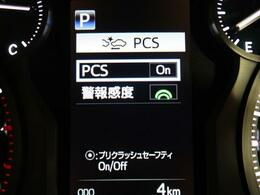 ●セーフティーセンスP●2種類のセンサー(ミリ波レーダーと単眼カメラ)で先行車両や歩行者を検知し、衝突の可能性がある場合、ブザーやディスプレイ表示でドライバーに警報します。