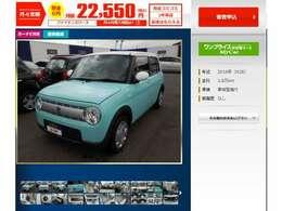 月々定額払いで、マイカーリースも可能です。https://www.carlease-online.jp/ucar/oneprice/detail.php?mc=1&id=00012185