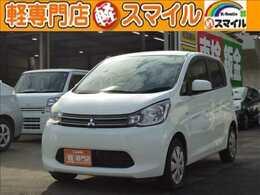 三菱 eKワゴン M ISTOP CDデッキ キーレス