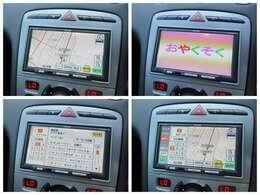 社外ナビが装備されております♪画面もクリアで運転中も確認しやすいです♪フルセグTVとDVDの視聴もお楽しみ頂けます♪車内にいても退屈せずにお過ごしいただけます♪