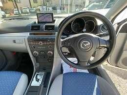ステアリングスイッチ付き☆運転中も安全に操作できます!