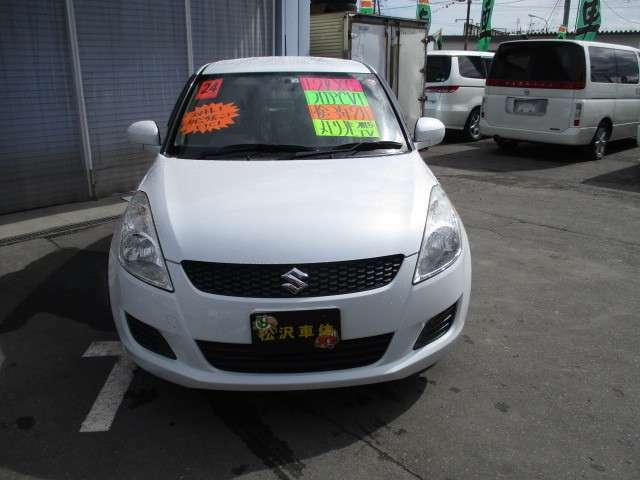 ★当店の在庫にない車もお取り寄せいたします。具体的にこんな車がほしい等ございましたらお気軽におっしゃってください!★