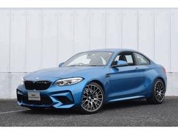 BMW M2コンペティション M DCTドライブロジック 元デモ ハーマンカードン ナビ ACC
