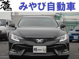 トヨタ マークX 2.5 250G リラックスセレクション 後期仕様・全塗装