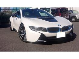 BMW i8 ベースモデル OP20AW ホワイトレザー 車検4年9月