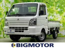 三菱 ミニキャブトラック 660 M 4WD ナビ/エアバッグ/マニュアルエアコン