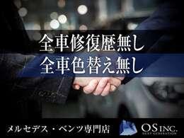◆ただいま全国陸送無料キャンペーンを行っております。はカーセンサーのフリーダイヤルからお問合せ下さいませ。丁寧にご説明させて頂きます。