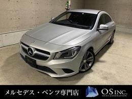 メルセデス・ベンツ CLAクラス CLA180 /レーダーセーフティPKG/HDDナビ/