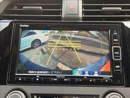 ディーラーメモリーナビにはフルセグTVを楽しめる他、バックカメラも付いているので駐車時に非常に便利です! また、Bluetooth接続可能なのでお手持ちのスマートフォンなどからお好きな音楽を楽しめます♪