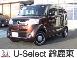 ホンダ N-BOXスラッシュ 660 G L インテリアカラーパッケージ 4WD 純正ナビ