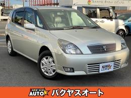 トヨタ オーパ 2.0 a Lパッケージ 純正ナビ ETC 走行26000キロ