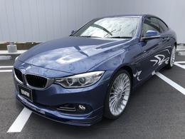 BMWアルピナ B4クーペ ビターボ 当社販売下取り車・ワンオーナー