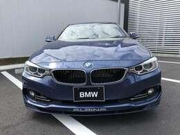 BMW Premium Selection保証では購入後2年間に渡り走行距離に関係なくエンジン・ブレーキ・ミッション等のメイン部分に関しまして万が一修理・整備が必要の際に部品・工賃無料にて対応します