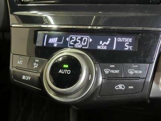 オートエアコンが室内を快適空間にしてくれます