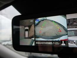 全方位周囲カメラが装備されています♪上から見下ろした様な映像が映し出されます♪苦手な縦列駐車も安心してできますね♪