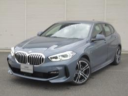 BMW 1シリーズ 118d Mスポーツ ディーゼルターボ ビジョンPK・コンフォートPK付