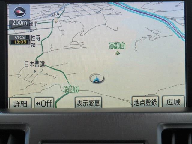 メーカー装着のHDDナビ+フルセグテレビ+Bカメラ+ETC付きです。詳細地図により目的地をピンポイントで設定できます。初めての道でも迷いにくく、ロングドライブも快適ですよ♪