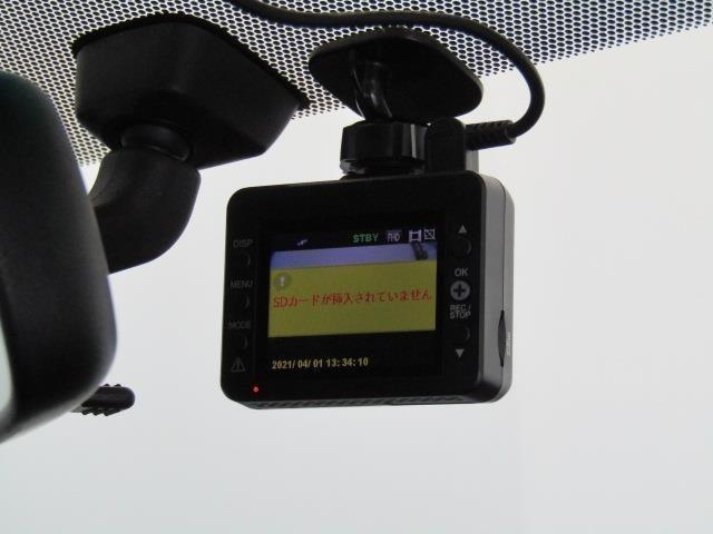 今や必需品のドライブレコーダー搭載車です。もしもの場面を記録に残す事ができます。日常の安全運転を心がけましょう!