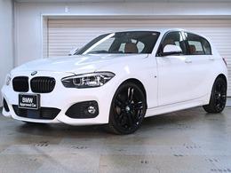 BMW 1シリーズ 118i Mスポーツ エディション シャドー 茶革 アクティブクルーズ 18AW