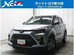 トヨタ ライズ の中古車 1.0 X 大阪府枚方市 139.0万円